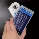 Функция NFC в рефрактометрах серии PAL